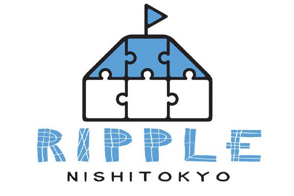 Ripple NishiTokyo ロゴが決まりました!