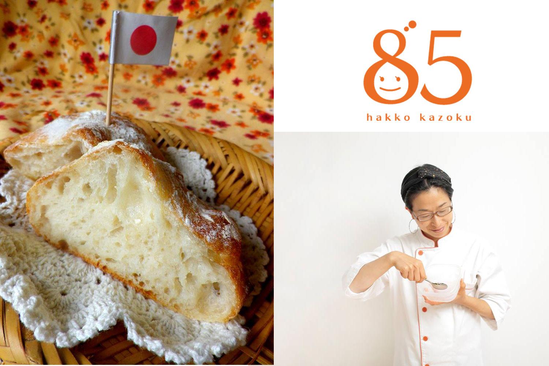 4月18日(水)10:30~「こねないパン教室」by 発酵家族