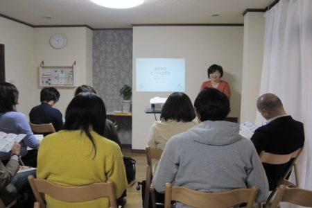 3月12日 西東京市ビジネス交流会レポート
