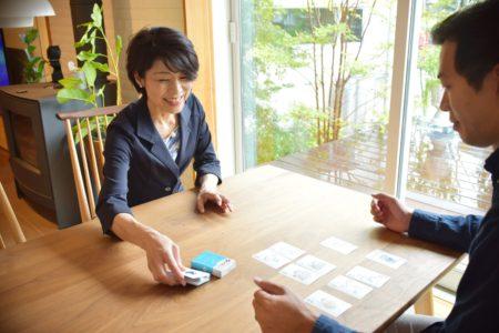 4月25日(金) KEY-Midori : 自分のコミュニケーションスタイルを知るSPトランプと記憶法の体験会