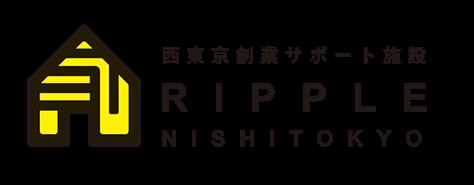 西武線田無駅徒歩2分のレンタルシェアスペース|リップル西東京